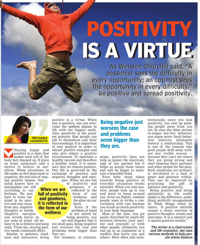 Positivity is a virtue